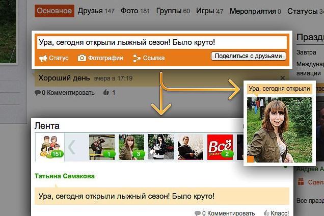 Сервисы вконтакте яндекса mail ru и rambler